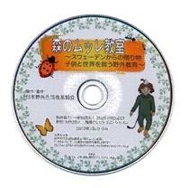 ムッレ紹介DVD 写真